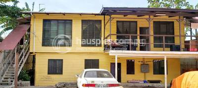 residential House for sale in Gordons ID 29245